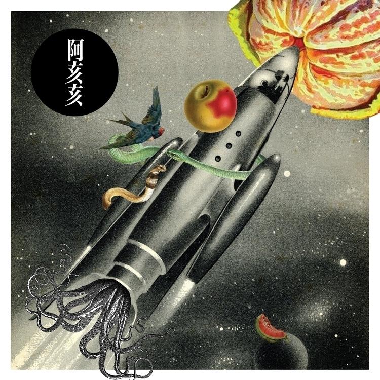A poster day - Day 38 illustrat - kayankwok | ello