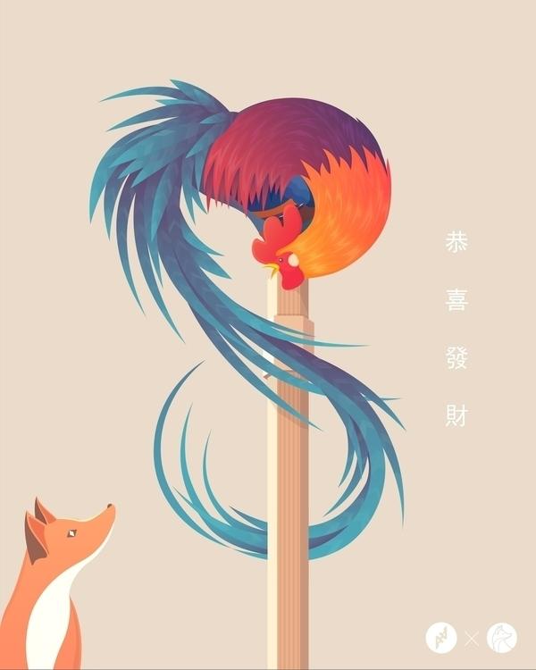 8 💰 | Happy Chinese Year! happe - andyhau | ello