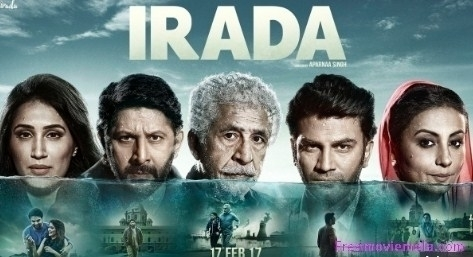 Irada Full HD Movie Download To - moviebazar | ello
