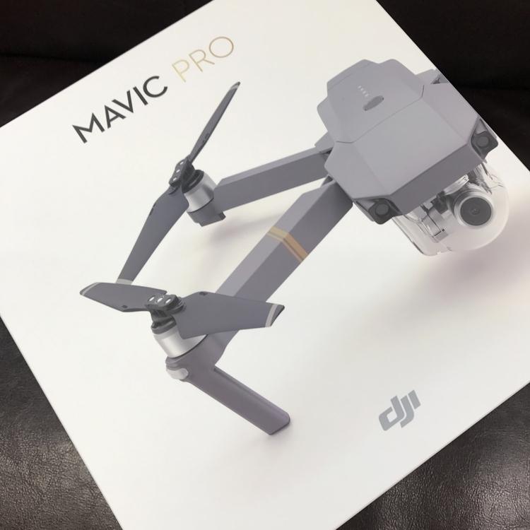 drone mavic dji - flatbitstudio | ello