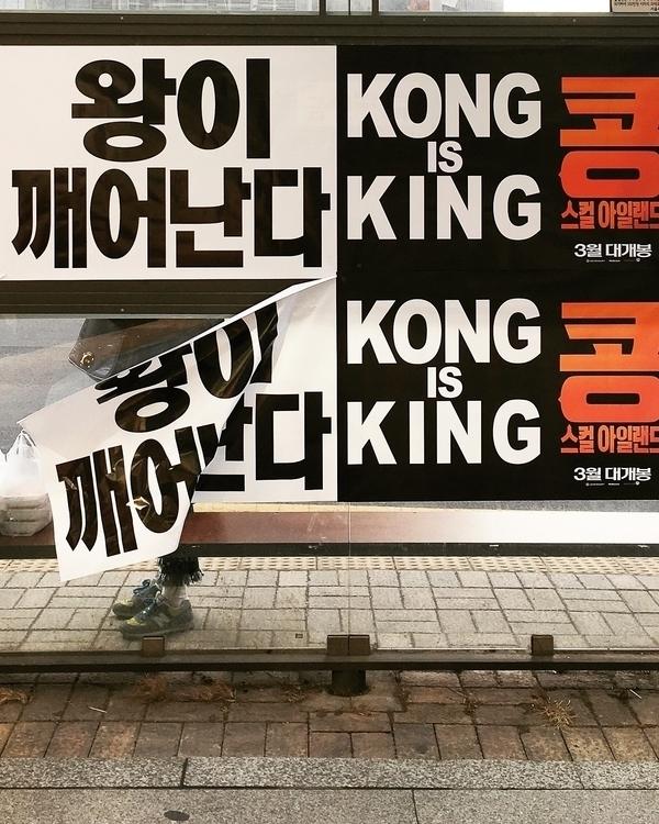 seoul yongsan station - sascha_lobe | ello
