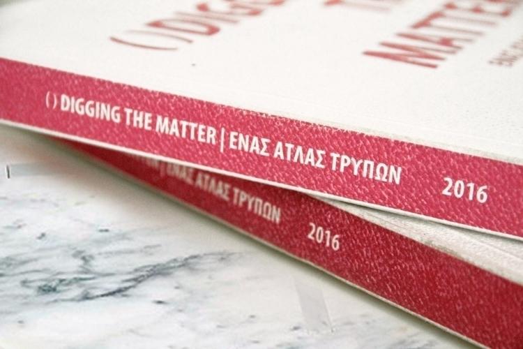 Digging Matter | thesis archite - kirki_qui | ello