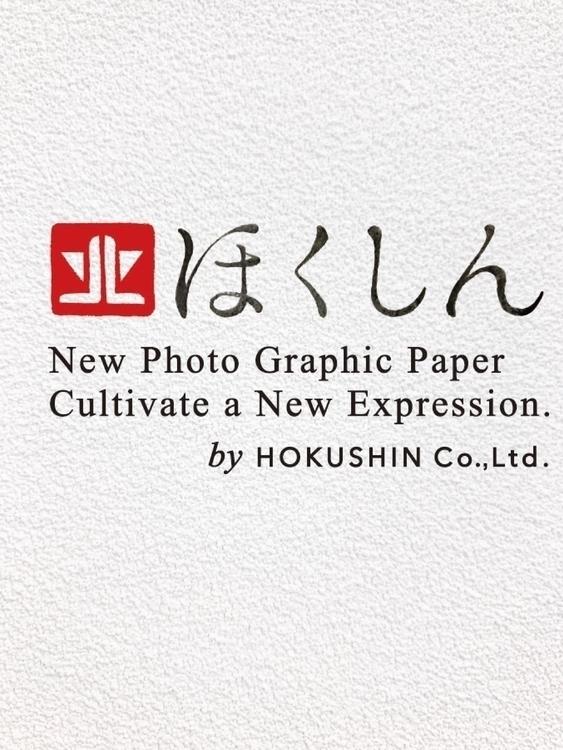 Amazing paper high color develo - hokushin   ello