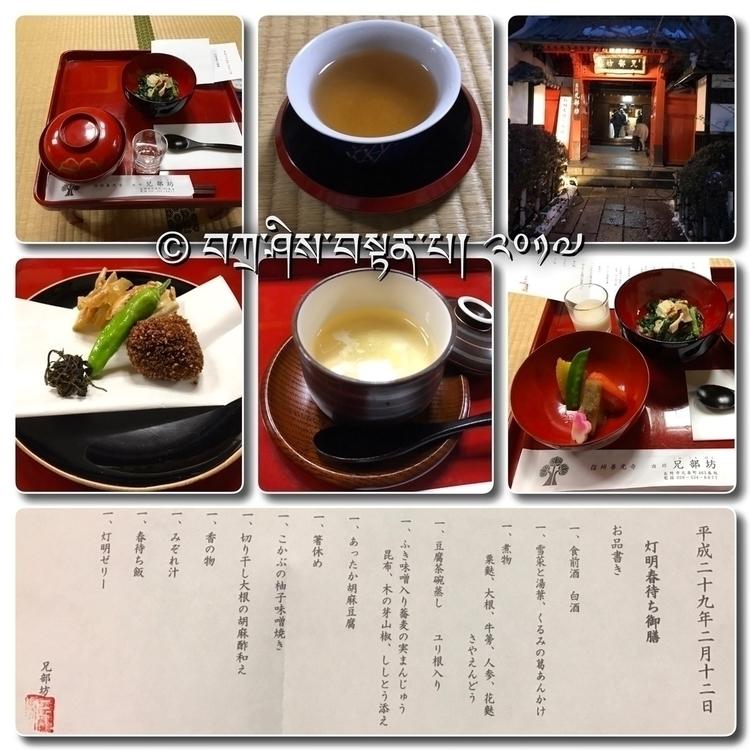 Dream Tea Gathering ڤرهيمڤونـــ - kien1tc | ello