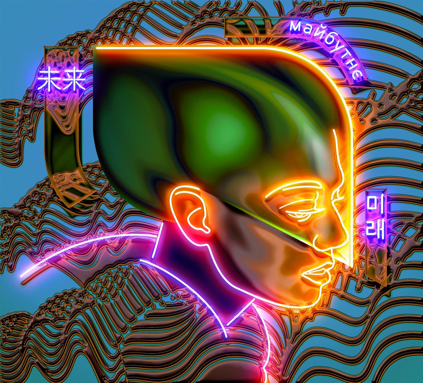 unused cover Brain magazine - neon - kolotusha   ello