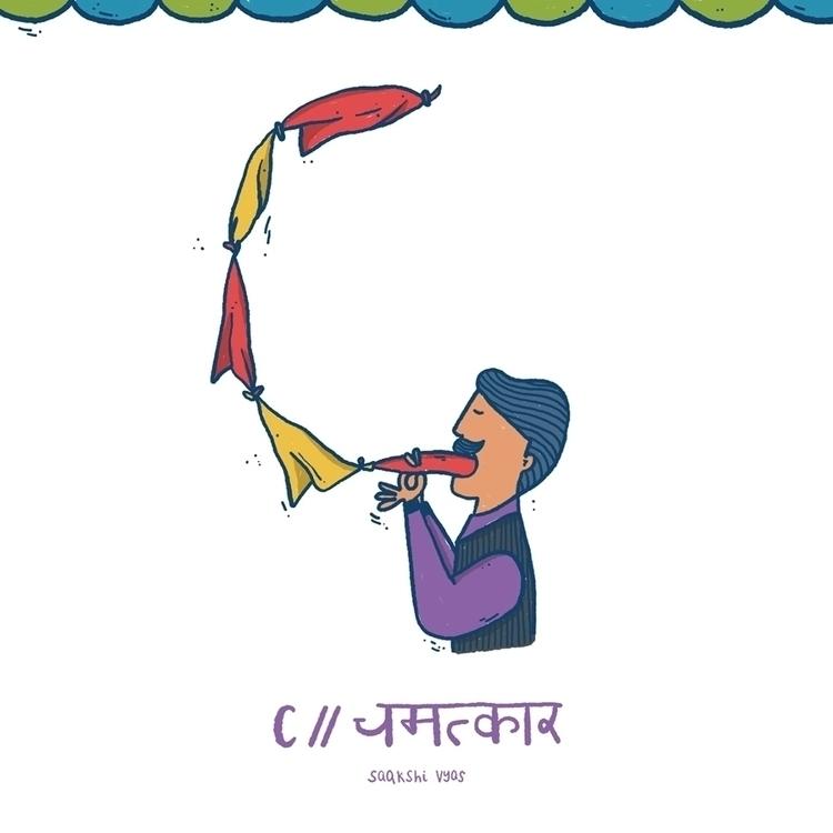 // Chamatkar (magic) चमत्कार - 36days_c - skiimo   ello