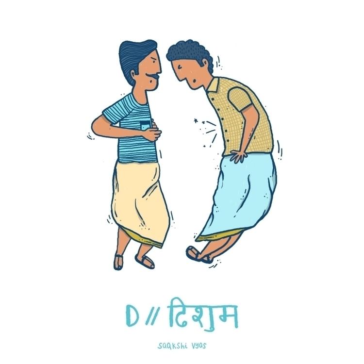 // Dhishum (punch) ढिशुम - 36days_d - skiimo   ello
