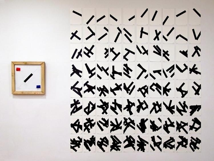 80 random drawings, solo show A - eltono | ello