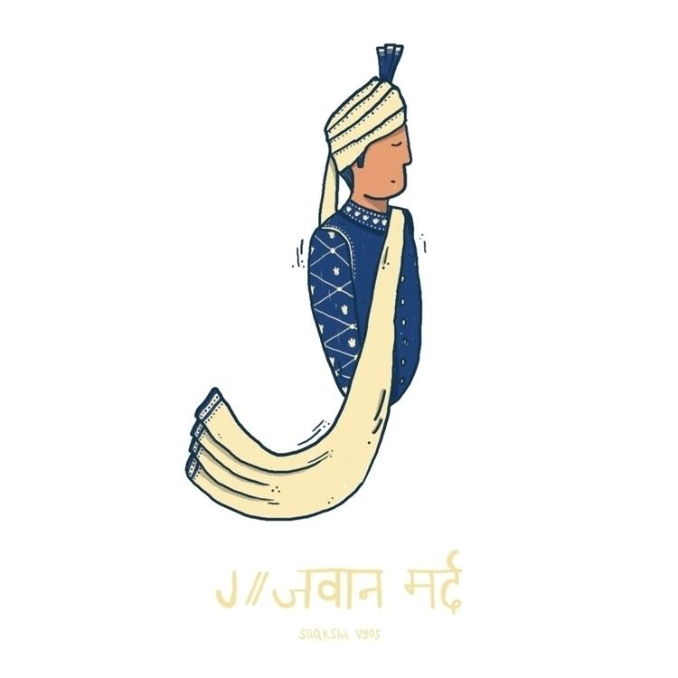 // Jawan Mard (young man) जवान  - skiimo | ello