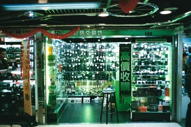 camera shopping sim city, HK - kappuru | ello