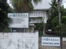 International Library Project - Iwokrama - guyfrog16 | ello