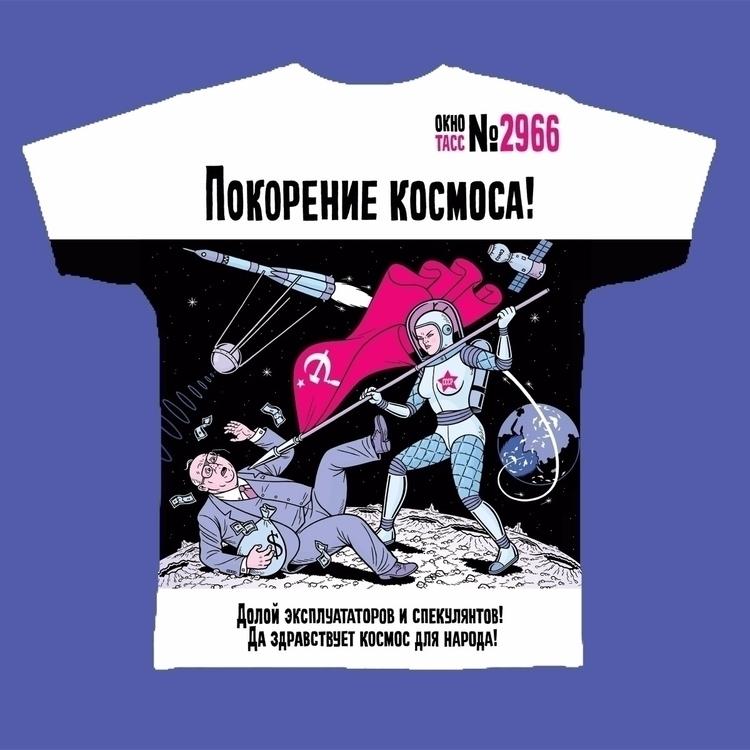 Attention comrades Putin stooge - dannyhellman | ello