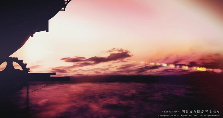 明日また陽が昇るなら アバラシア雲海 - パロック繋留基地 よ - flcvs | ello