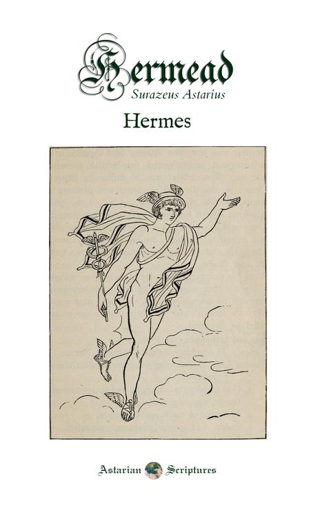 Hermead: Hermes $2.99 Lyre - in - surazeus | ello