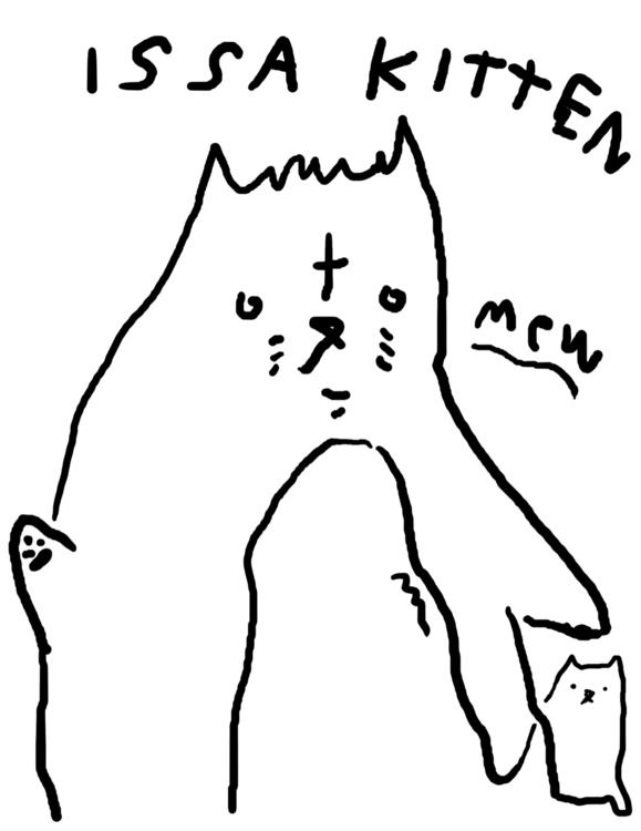 issa drawing - tjraygun - tjraygun | ello