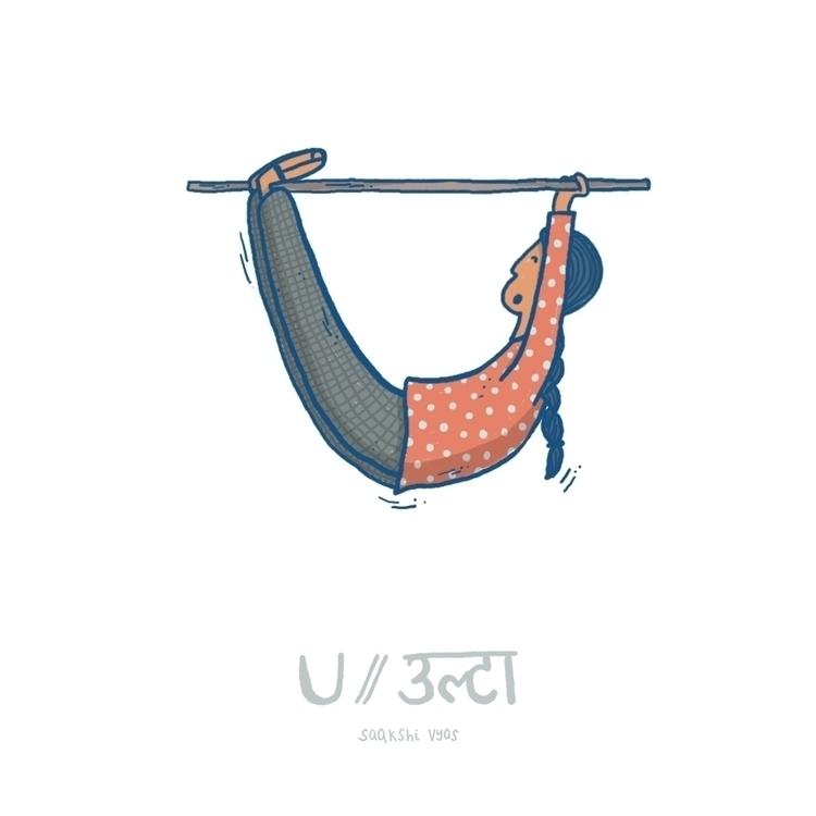 // उल्टा (upside Ulta - 36days_t - skiimo | ello