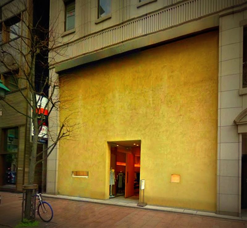 Epoca Shop, Tokyo, Japan - rephotography - dispel   ello