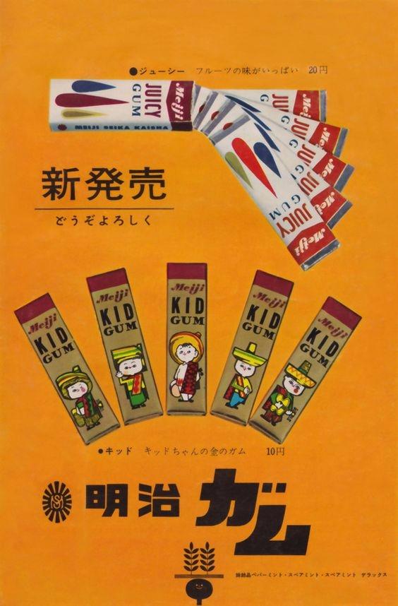 1960 Meiji Kid Gum japan. - Sho - p-e-a-c   ello