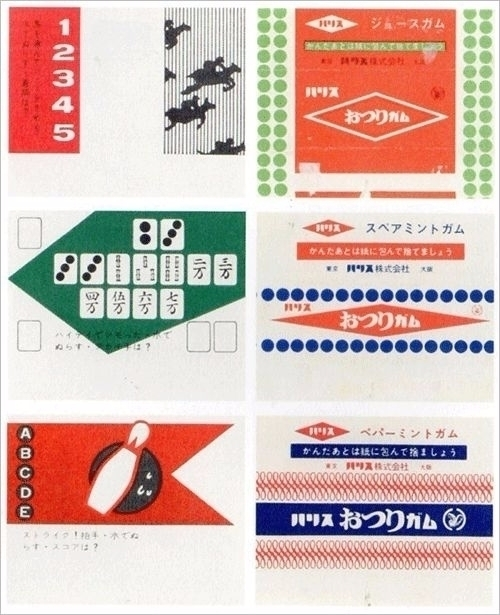 Japanese chewing gum wrappers.  - p-e-a-c | ello