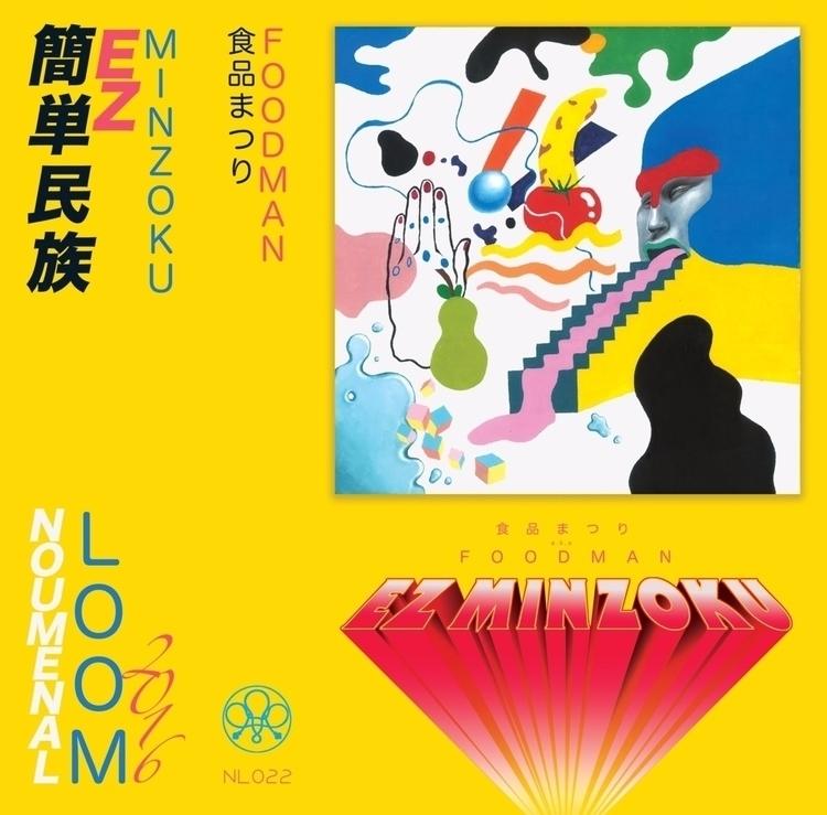 Foodman ~ Ez Minzoku - design, cover - modernism_is_crap   ello