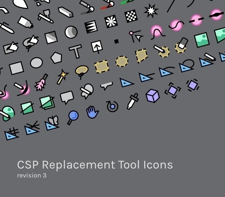 CSP Replacement Tool Icons down - cainoct | ello