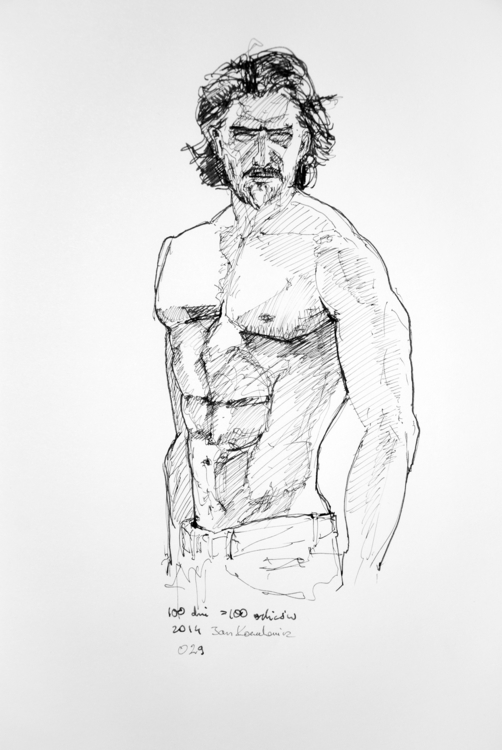 Joe Manganiello Ink paper, A3 - man - jandraws | ello