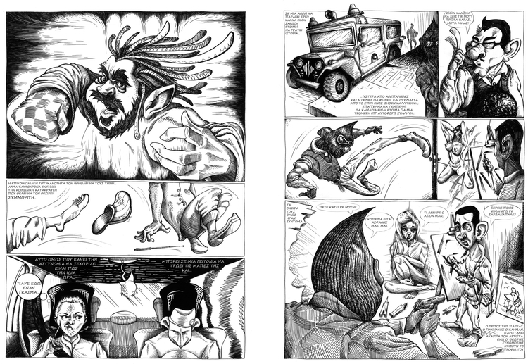 pages6-7 - comic, bnw, ink, kaiman - kaiman-6057 | ello
