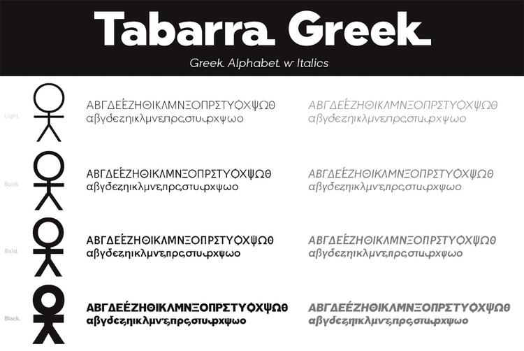Tabarra Pro Greek - typography - defharo | ello