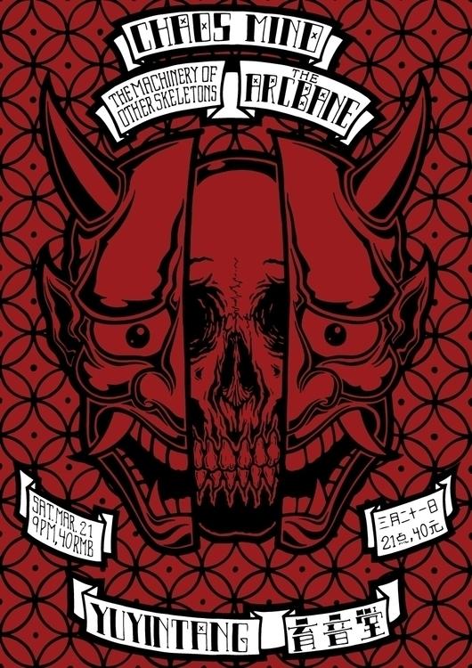 Gig poster - music, metal, rock - ibelcic | ello