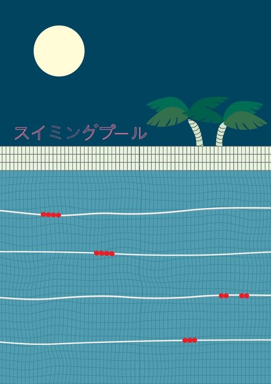 Puru La piscina, digital illust - carlapz | ello