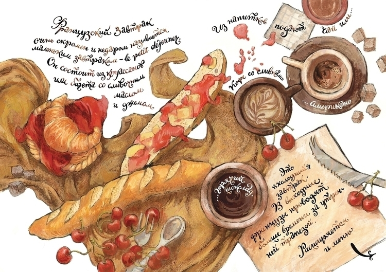 illustration, foodillustration - veramarova | ello