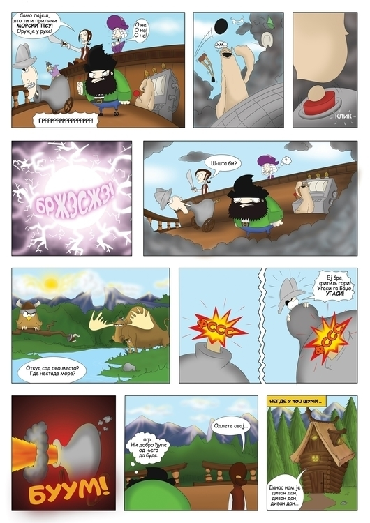 3. page - luka-7787 | ello