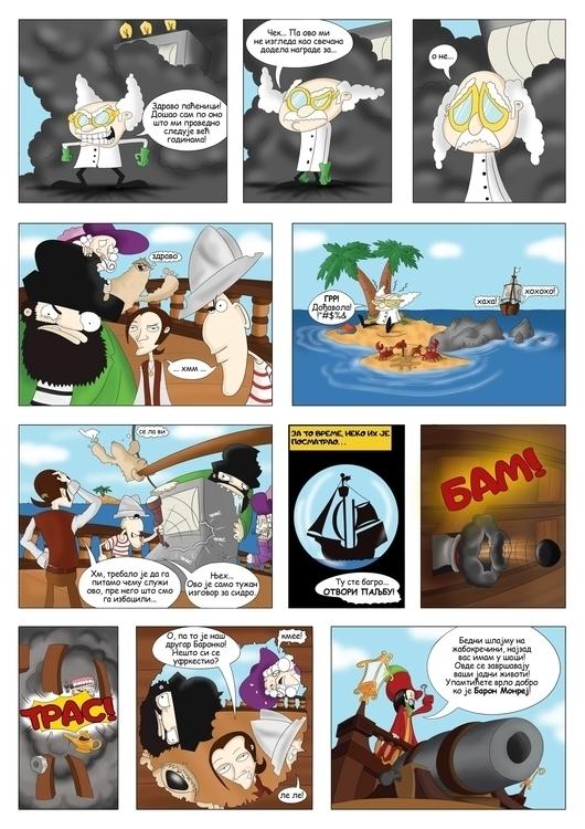 2. page - luka-7787 | ello