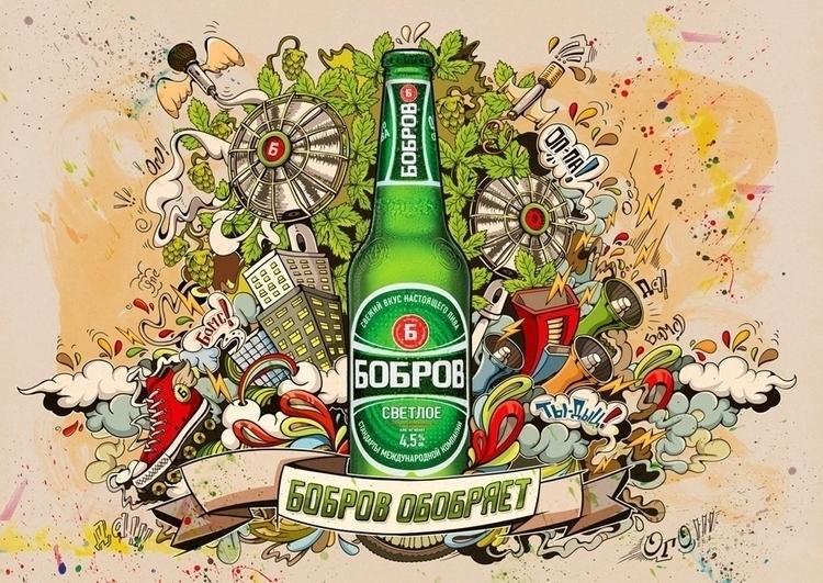 Bobrov beer. Advertising illust - alexsander-1319 | ello
