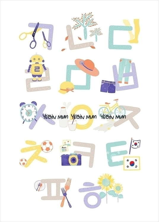 Hangul, Korean alphabet - illustration - yebin | ello