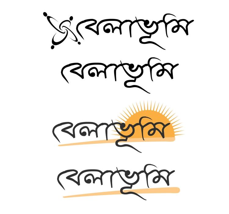 Logo Design Welfare Organizatio - anis-4816 | ello