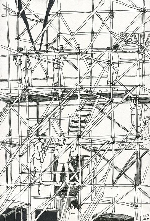 sketchbook, reportage, drawing - ononlao | ello