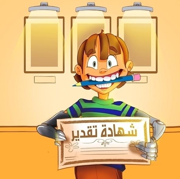 Extraordinary Heroes Children B - noha-el-gendi | ello