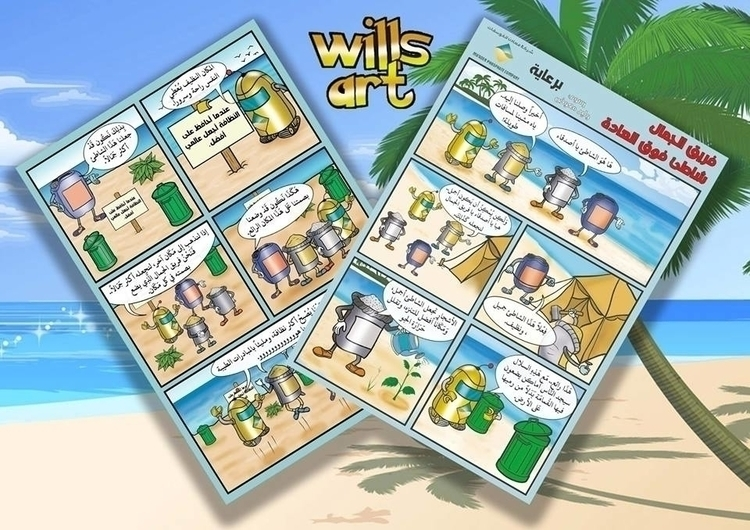 stories design drawing publishe - wills_art   ello
