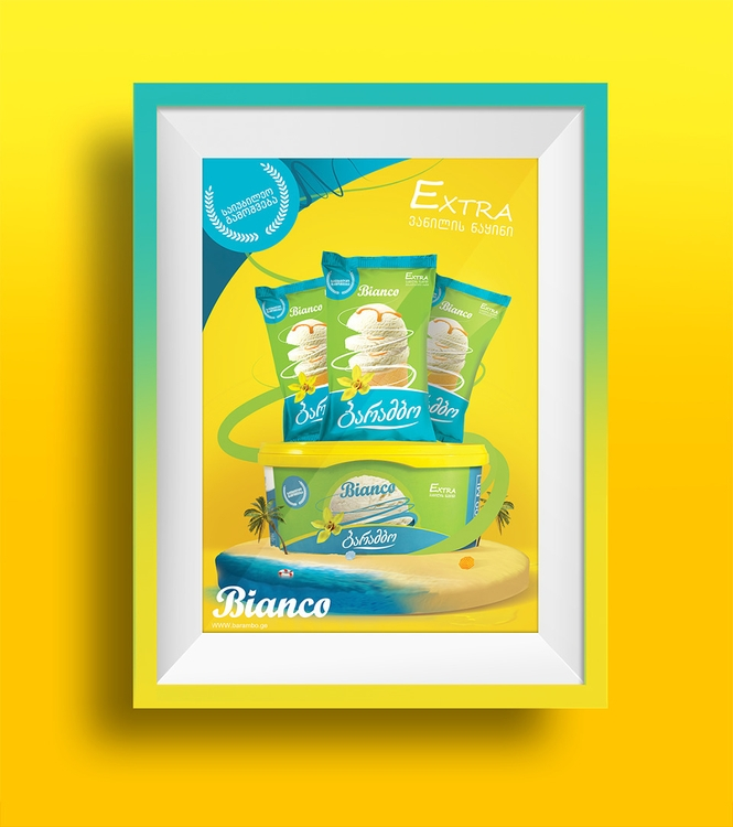 BIANCO - #bianco, #chichinadze, #icecream - chichinadzekaloriakalori | ello