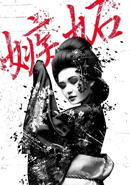 Envy poster - japan, photoshop, digitalart - maxnaff_ | ello