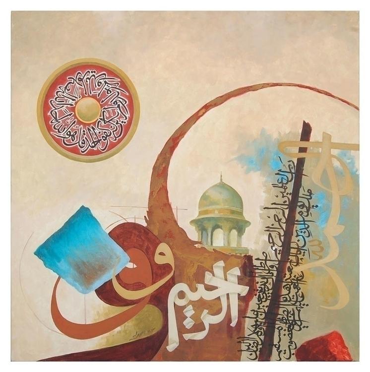 Calligraphy Painting - canvas, acryliconcanvas - dubaicalligraphy | ello