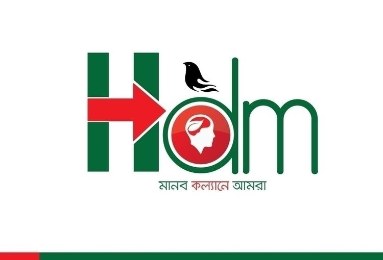 Logo contest - logodesign, HumanDevelopmentMedia - imtiazxx | ello