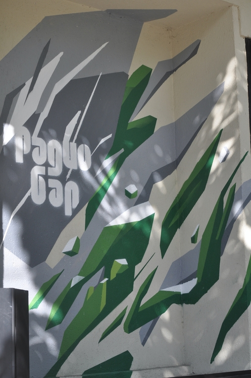 Radio Bar / Mural - painting, environment - organism-4233 | ello
