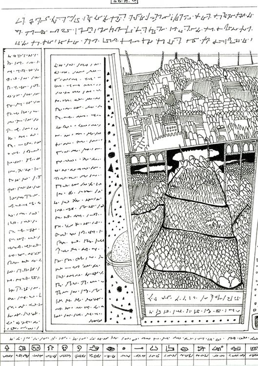 YOL VARSA YOLCU VARIR - illustration - hoenal | ello
