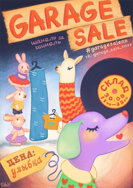 poster local event - illustration - tinch-5314   ello