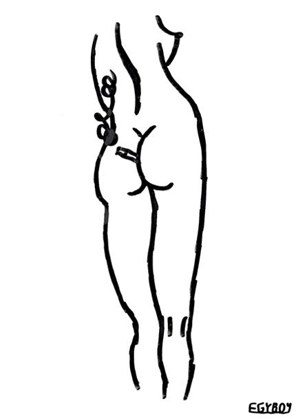 EGYBOY 'SMOKING ASS - nude, girls - egyboy-4499 | ello