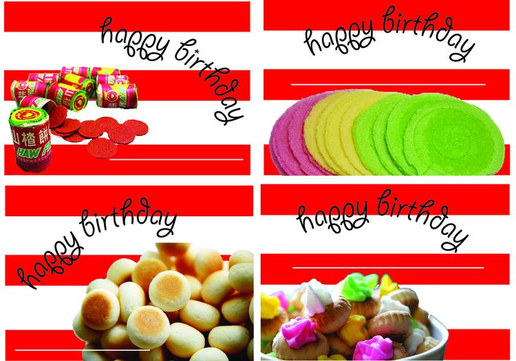 August theme birthday cards - syairahkimmy | ello