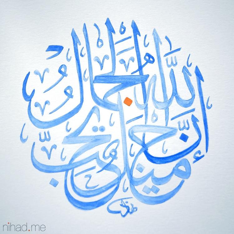 """Allah Beautiful likes beauty""  - nihad-1442 | ello"