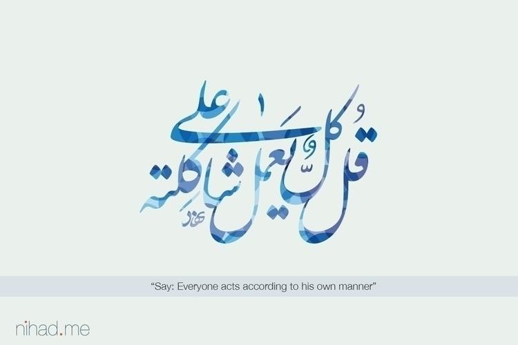 acts manner, Arabic Calligraphy - nihad-1442 | ello